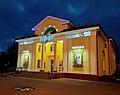 Mir Cinema (Homiel, Belarus).jpg