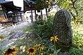 Misaka toge 16.jpg