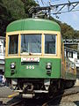 Model 300-305F of Enoshima Electric Railway.JPG
