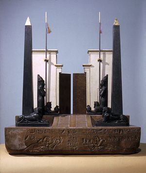 Heliopolis (ancient Egypt) - Image: Model of a Votive Temple Gateway at Heliopolis (49.183). 66.228
