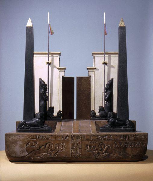 templo de Heliópolis