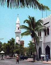 Mogadishu city centre - 1960s