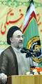 Mohammad Khatami - speech among activists of defense and support of the armed forces - June 14, 2004.png