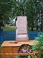 Monument general prohorov in vasilsursk.jpg