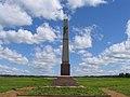 Monument to the Izmailovsky Regiment 2005-06-22.jpg