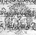 Moon knot Rahu as a Tibetan God.jpg