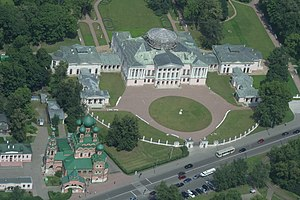 Ostankinsky District - Ostankino Palace, from the observation deck of the Ostankino Tower, Ostankinsky District