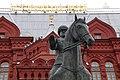 Moscow (49310230877).jpg