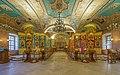 Moscow Clement Church asv2018-08 img7.jpg