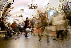 Moscow Metro, Kievskaya station.jpg
