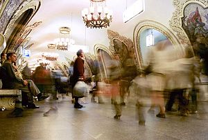 Kievskaya station on the Moscow Metro