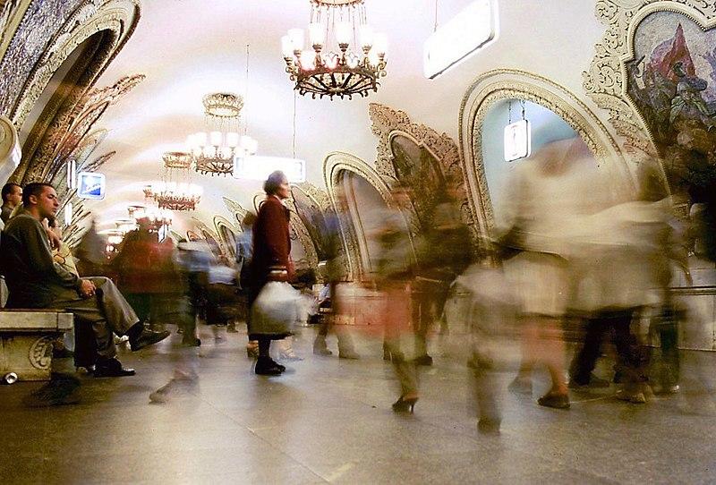 Russie + ex URSS 800px-Moscow_Metro%2C_Kievskaya_station