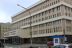 Университет имени г в плеханова
