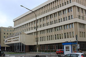 Moscow Plekhanov Russian Economic University 2011.JPG