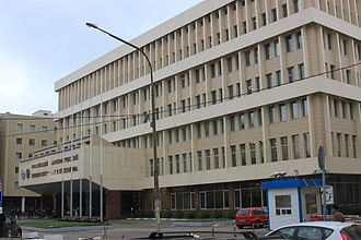 Plekhanov Russian University of Economics - Building 3 of the University