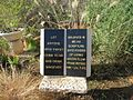 Mount of the Beatitudes, Galilee, Israel 08.jpg
