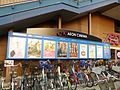 Movie information signboard of AEON CINEMA Dainichi.JPG
