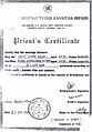 Mrs Ruby Lalit Kolhe Indian Marriage Certificate.jpg