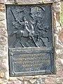 Mugreevo-Nikol'skoe. Monument to Pozharsky2.jpg