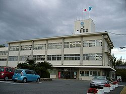Muko City Hall.jpg