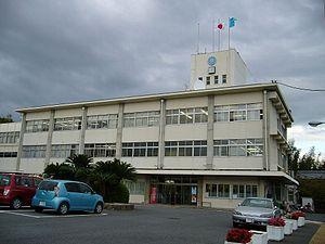 Mukō - Mukō city hall.