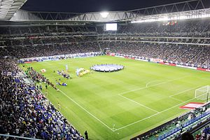 Suita City Football Stadium - Image: Municipal Suita Stadium