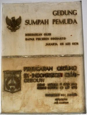 English: This is plague of Museum Sumpah Pemud...