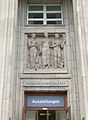 Museum kunst palast East gate decoration.jpg