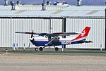N9493X 1985 Cessna 182R Skylane C-N 18268539 Civil Air Patrol (9364027780).jpg