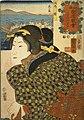 NDL-DC 1306568 Utagawa Kuniyoshi crd.jpg