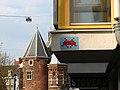 NL-NH - Amsterdam - Space Invaders - 2009-04-10 (4890773122).jpg