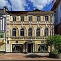 NN BolPokrovskaya Street 08-2016 img4.jpg