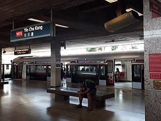Yio Chu Kang MRT station - Another view of the MRT platform