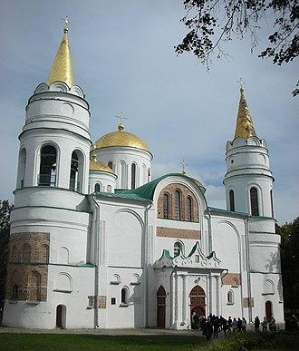 https://upload.wikimedia.org/wikipedia/commons/thumb/7/76/NSH_Chernigiv_Spaso-Preobrazhenskiy_Sobor_002.JPG/330px-NSH_Chernigiv_Spaso-Preobrazhenskiy_Sobor_002.JPG