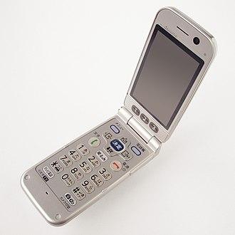 Fujitsu - An NTT DoCoMo F-10A mobile phone produced by Fujitsu.