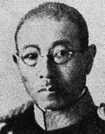 Nagata Tetsuzan.jpg