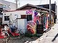 Naoshima, Japan. (24403101237).jpg