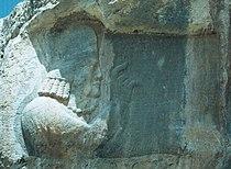 Naqsh-e Rajab - Kartir inscription.jpg