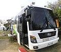 National Museum of Korea Bus 1150.JPG