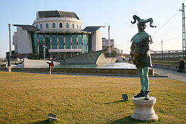 National Theatre, Budapest.jpg