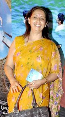 neena kulkarni husbandneena kulkarni husband, neena kulkarni daughter, neena kulkarni husband dilip kulkarni, neena kulkarni family, neena kulkarni movies, neena kulkarni young, neena kulkarni actress, neena kulkarni twitter, neena kulkarni movies and tv shows, neena kulkarni interview, neena kulkarni serials, neena kulkarni instagram, neena kulkarni facebook, neena kulkarni and shivaji satam movie, neena kulkarni yeh hai mohabbatein, neena kulkarni spouse, neena kulkarni hot, neena kulkarni profile, neena kulkarni son, neena kulkarni date of birth
