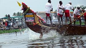 Nehru Trophy Boat Race 11-08-2012 2-38-33 PM.JPG