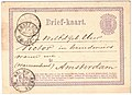 Netherlands 1872-10-10 postal card Zaltbommel-Amsterdam.jpg