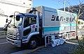 Niigata-unyu-truck.jpg