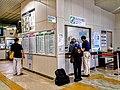 Niigata Station West Kaisatsu Midorino-Madoguchi.jpg