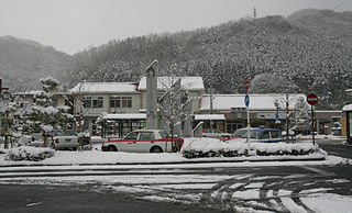 Niimi Station Railway station in Niimi, Okayama Prefecture, Japan