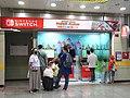 Nintendo Switch trial play in Taipei City Mall 20210411.jpg