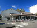 Nishi-Koizumi Station Entrance 1.jpg
