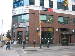 National Film Board of Canada - The NFB's offices in Toronto. The ground-floor Mediatheque was closed in April 2012.