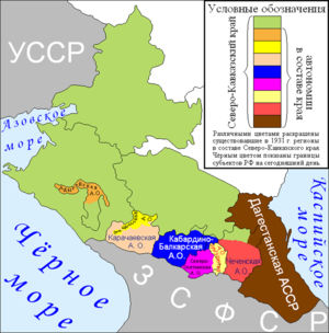 North Caucasus Krai - North Caucasus Krai (green) in 1931 before the creation of the Azov-Black Sea Krai in 1934